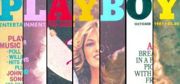 playboy-garage