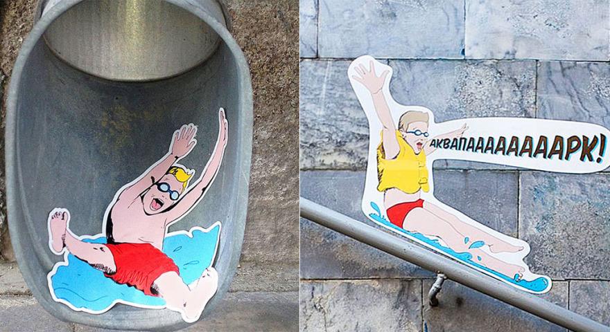 Artikelbild für: Guerilla & Streetart Marketing ohne Branding: Aufkleber für den Aquapark Limpopo