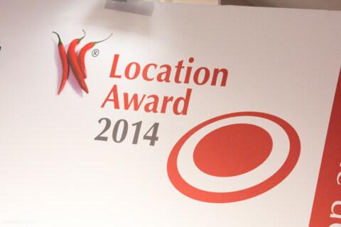 Artikelbild für: Fotos des Location Award 2014 in der Warsteiner Welt