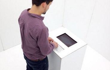 Artikelbild für: Adieu Privatsphäre: Confess now! – Eine Installation und Einladung zur Reflexion