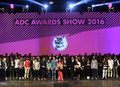 ADC-Award-Gewinner-2016-event-kir-promotion