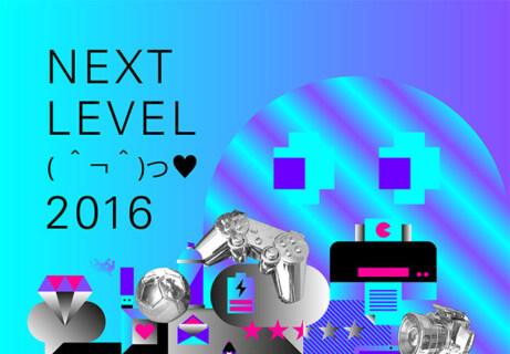Artikelbild für: Event-Tipp: Next Level – Festival for Games
