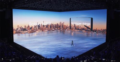 Artikelbild für: Bühnendesign mit 3D Effekten: Samsung Galaxy Unpacked Produktpräsentation 2017